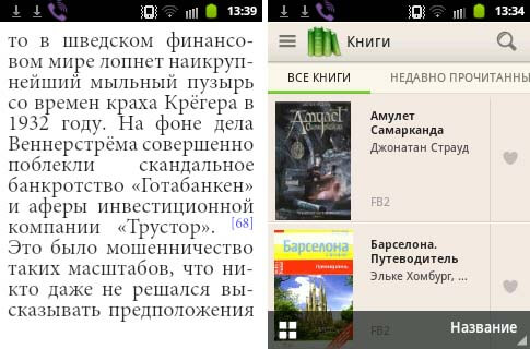 E-ink-Reader  Reading applications for Android
