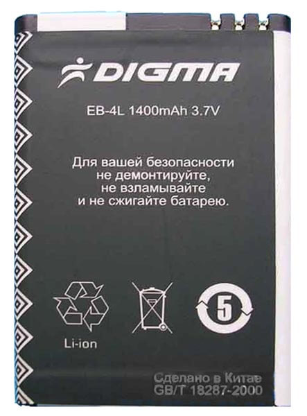 battery for Digma e600