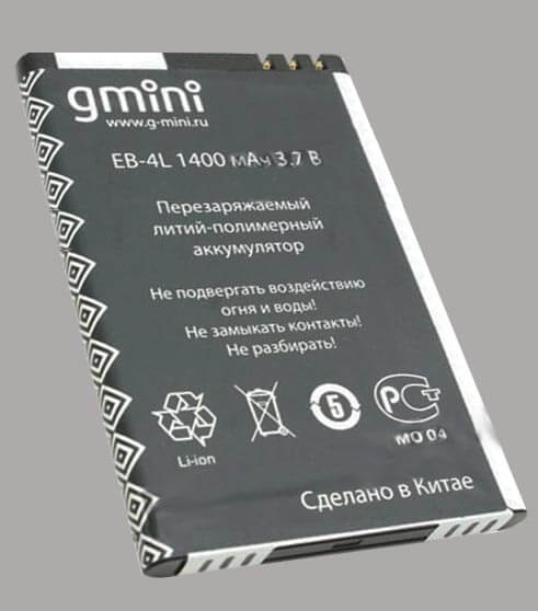 battery for  Gmain Magicbook M6P