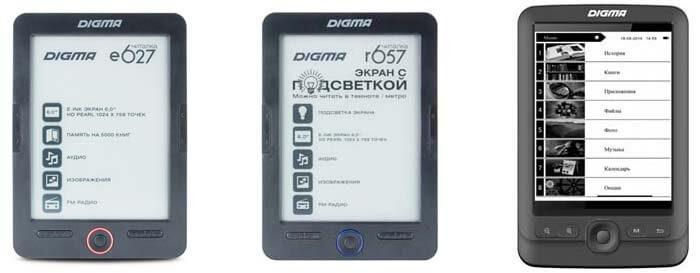 Зависает Digma Q600 Zip