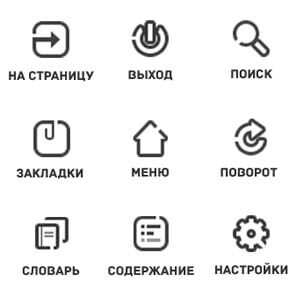 установка Cool Reader на PocketBook