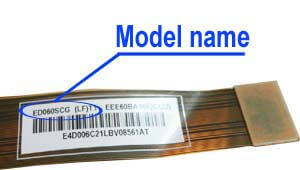 Marking area with the name of the model on the display ED060<wbr>SCG<wbr>(LF)