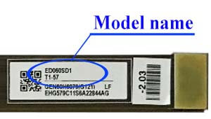 Marking area with the name of the model on the display ED060<wbr>SD1<wbr>(LF)
